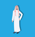 arabic business man icon holding hand pocket vector image
