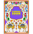 colorful coming soon banner in truck art kitsch vector image vector image