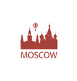 moscow landmark image vector image vector image