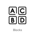 outline blocks icon isolated black simple line