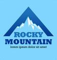 rocky mountain vector image vector image