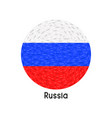 russian flag national symbol flat icon on white vector image vector image
