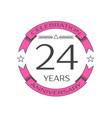 twenty four years anniversary celebration logo vector image vector image