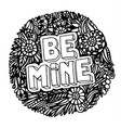 vintage lettering be mine vector image