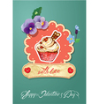 card cake vector image