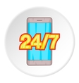 Twenty four and seven icon flat style vector image