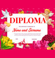 valentines day diploma or certificate template vector image vector image
