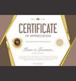 certificate retro design template 1 vector image vector image