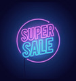 glowing light retro sale neon sign vector image