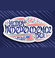 greeting card for independence day vector image