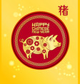 happy chinese new year pig holiday fest poster vector image vector image
