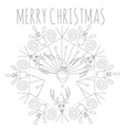 merry christmas hexagon tribal symbol vector image vector image