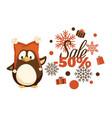 merry christmas sale 50 percent half price off vector image