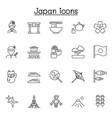 set japan related line icons contains such vector image