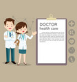 team doctor presentation vector image vector image