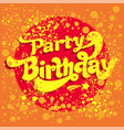 birthday party card image vector image