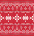 christmas seamless pattern print with snowflakes vector image vector image