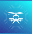 combat helicopter icon pictograph vector image vector image