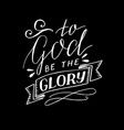 hand lettering to god be the glory on black vector image vector image