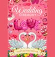 marriage ceremony wedding symbols and swan birds vector image vector image