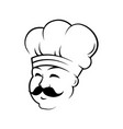 professional chef outline vector image