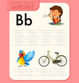 alphabet tracing worksheet with letter vector image