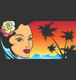 exotic summer vacation retro poster vector image