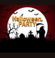 halloween party background red vector image vector image