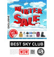 realistic winter sale advertising poster vector image vector image