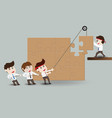 teamwork businessmen assembling pieces of a puzzle vector image vector image