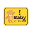 baon board safety sign vector image