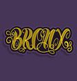 bronx new york usa label sign logo hand dra vector image vector image