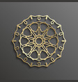 islamic 3d gold on dark mandala round ornament vector image