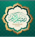 ramadan kareem arabic calligraphy template for vector image