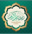 ramadan kareem arabic calligraphy template vector image