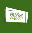 eco decoration organic product cover vector image