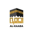 kaaba icon kaaba symbol holy kaaba in mecca vector image vector image