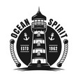 lighthouse emblem with text ocean spirit vector image