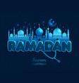 Ramadan Kareem greeting card witx text Ramadan and vector image vector image