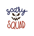 scary squad halloween party poster with vector image vector image
