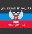 The donetsk people s republic flag