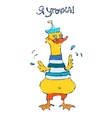Wonderful cheerful young duck vector image
