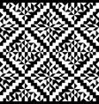 decorative geometric symmetric abstract ornament vector image vector image