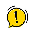 attention warning exclamation mark icon vector image vector image