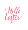 lettering hello easter pink isolated vector image