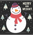 merry and bright christmas greeting card vector image vector image