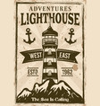 nautical retro poster with lighthouse mountains vector image