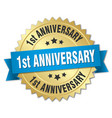 1st anniversary round isolated gold badge vector image vector image
