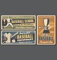 baseball sport championship equipment store vector image vector image