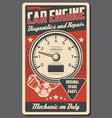 car engine repair service poster vector image vector image